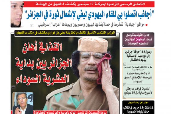 Ali Benouari, Interview au forum d'El Chorouk sur l'Algérie, la Libye, le printemps arabe