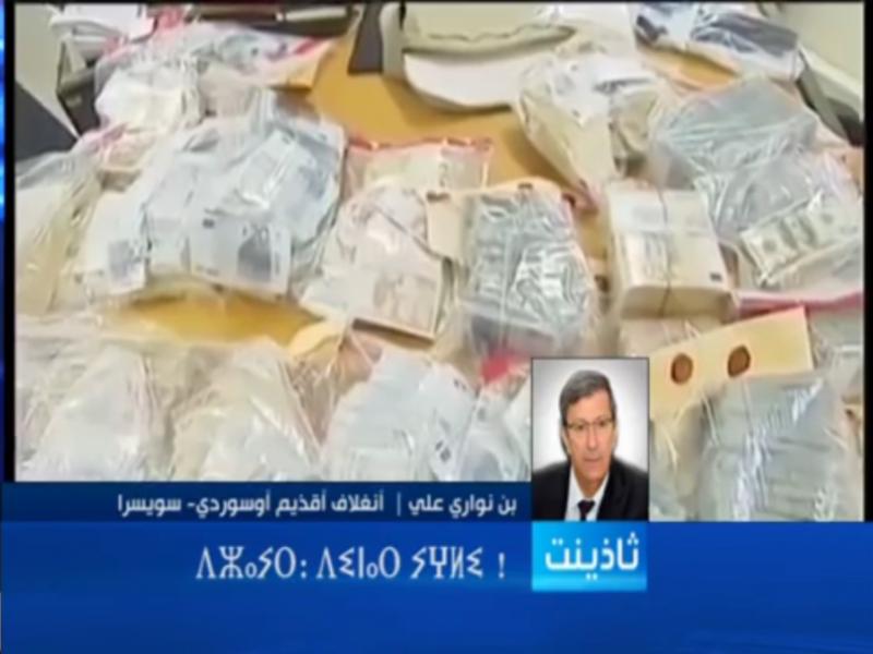 ali-benouari-al-magharibia-tv-30072015