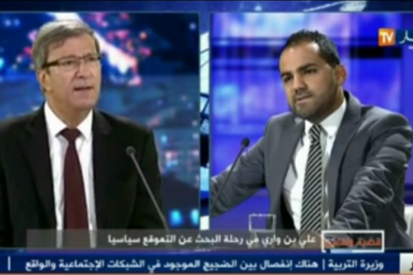 Ali Benouari, Interview sur Ennahar TV