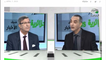 ali-benouari-interview-el-djazairia-tv-07042015