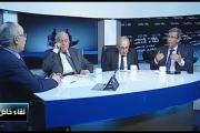 Ali Benouari, Magharibia TV : Gaz de schiste et problèmes économiques de l'Algérie