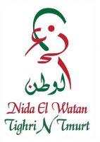 ali-benouari-parti-politique-nida-el-watan