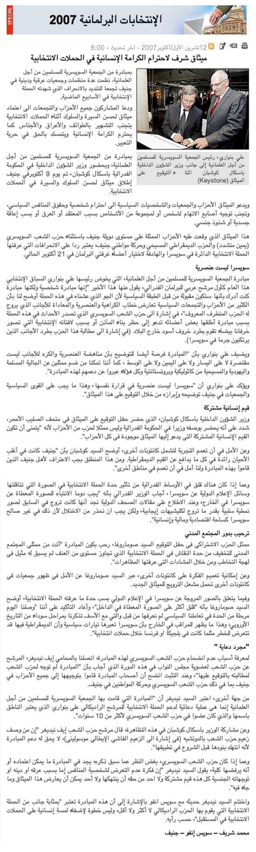 Ali-Benouari-swissinfo_121007