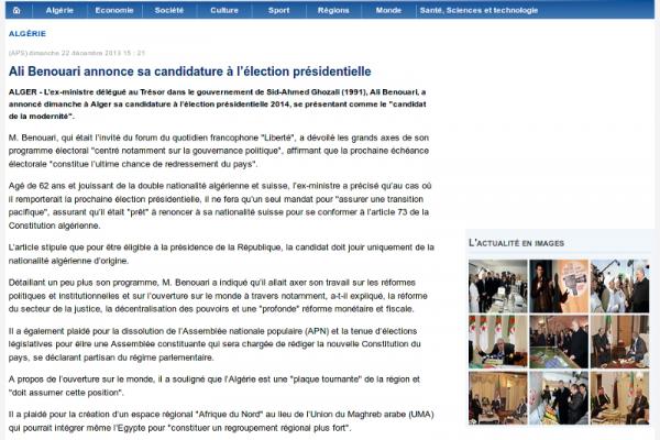 Journal-Algerie-Presse-Service-Ali-Benouari-annonce-sa-candidature-a-l-election-presidentielle