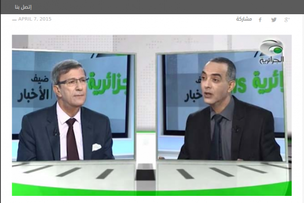 ali-benouari-interview-el-djazairia-tv-07042015