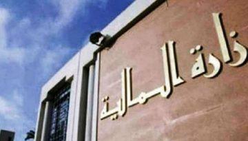 ali-benouari-tsa-algerie-loi-des-finances-20191028